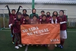 VIDA8人制サッカー